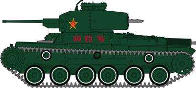 1/35 九七式中戦車[新砲塔チハ]...